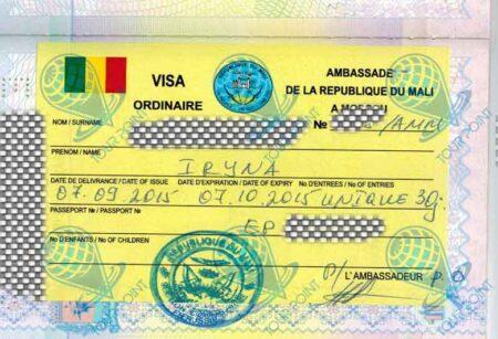 Виза в Мали для граждан Украины картинка
