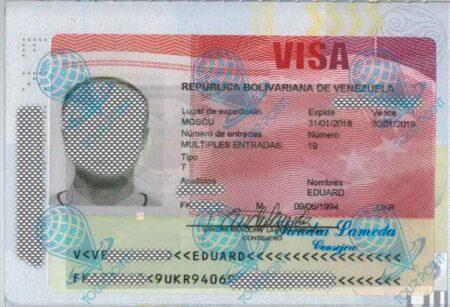 Виза в Венесуэлу для граждан Украины фото