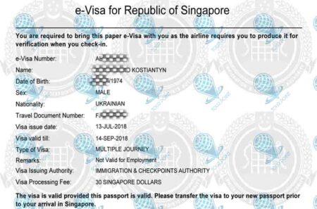 Виза в Сингапур фото