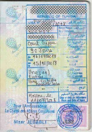 Виза в Тунис для украинцев фото