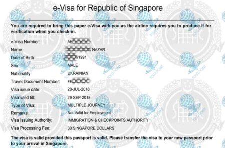 Виза в Сингапурдля украинцев фото
