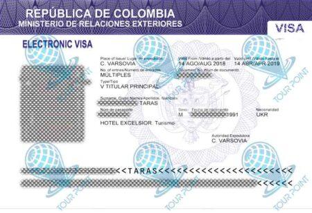 Виза в Колумбию для украинцев фото