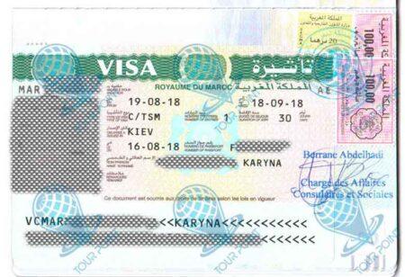 Виза в Марокко для граждан Украины картинка