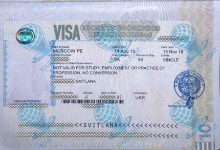 Виза на Филиппиныдля граждан Украины картинка
