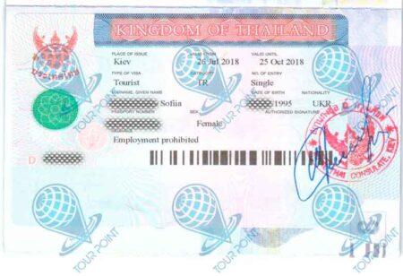 Виза в Таиланддля украинцев фото