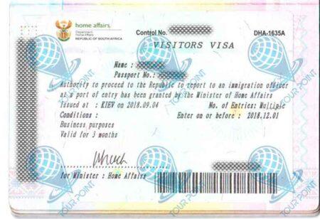 Виза в Южную Африку для украинцев фото