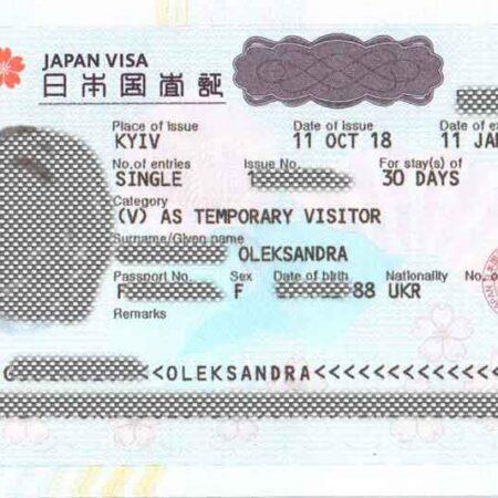 Виза в Японию фото
