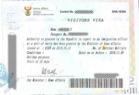 Виза в ЮАР фото