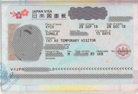 Виза в Японию картинка