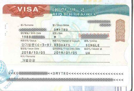 Виза в Южную Корею картинка