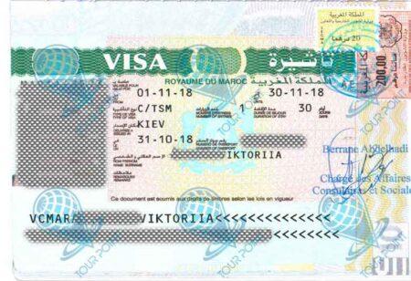 Виза в Марокко картинка