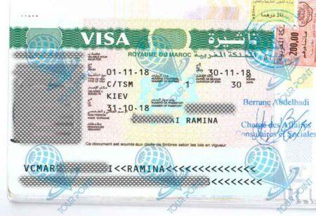 Виза в Марокко фото