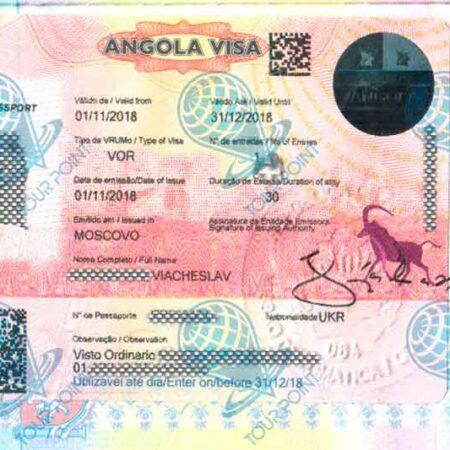 Виза в Анголу картинка
