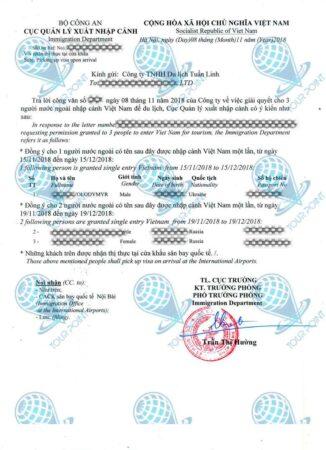 Разрешение для визы во Вьетнам картинка
