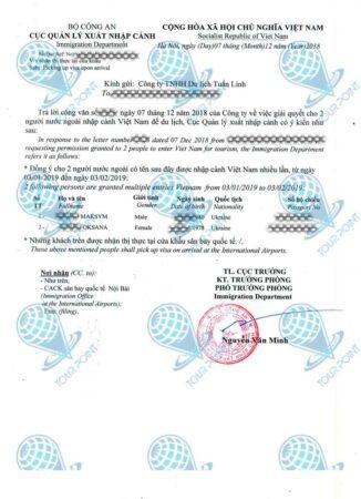 Виза во Вьетнамдля украинцев фото