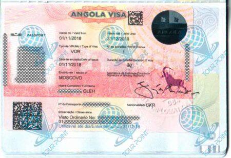 Виза в Анголу для граждан Украины картинка