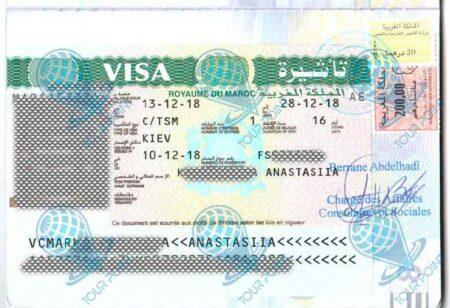 Виза в Марокко для украинцев фото
