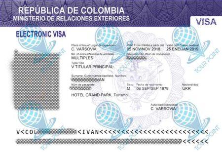 Электронная виза в Колумбиюкартинка