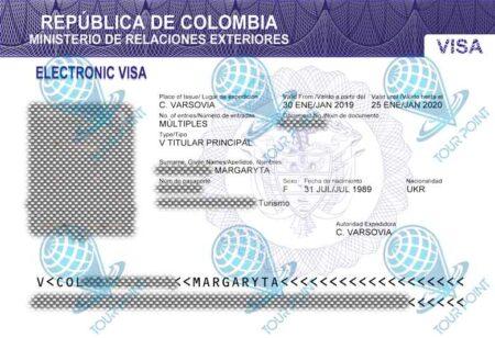 Виза в Колумбию для граждан Украины фото