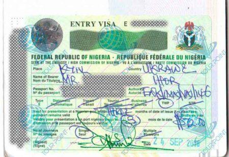 Виза в Нигерию картинка