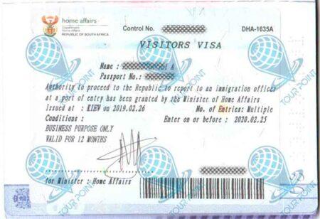 Виза в ЮАР для украинцев фото