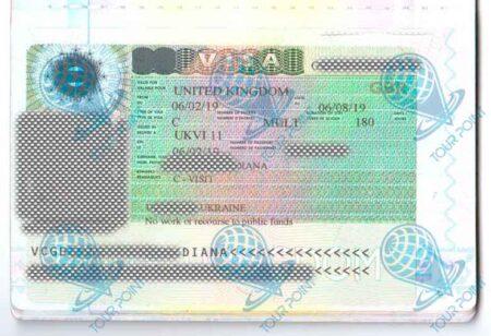 Виза в Великобританию для украинцев фото