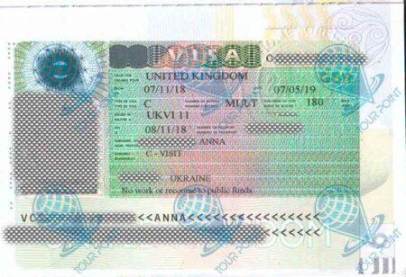 Виза в Англию фото