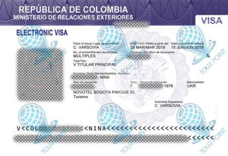 Электронная виза в Колумбиюдля граждан Украины фото