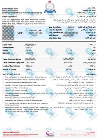 Виза в Оман фото