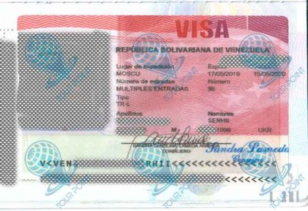 Виза в Венесуэлу картинка