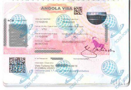 Виза в Анголу для украинцев фото