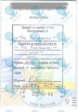 Виза на Багамские острова для граждан Украины фото
