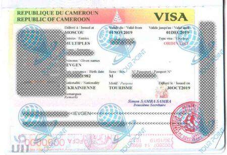 Виза в Камерун для украинцев фото