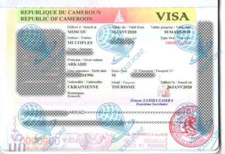 Виза в Камерун картинка