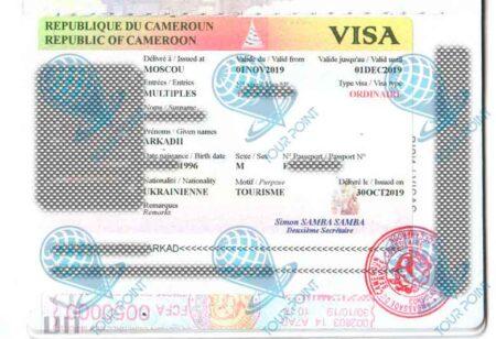 Виза в Камерун для граждан Украины картинка