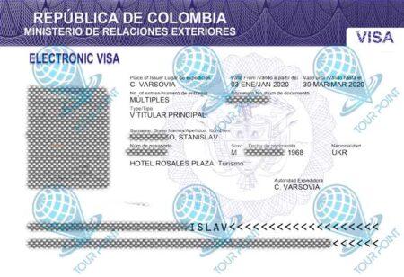 Виза в Колумбию картинка