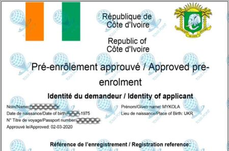 Виза в Кот-д'Ивуар картинка