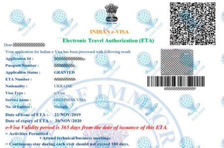 Электронная виза в Индиюкартинка