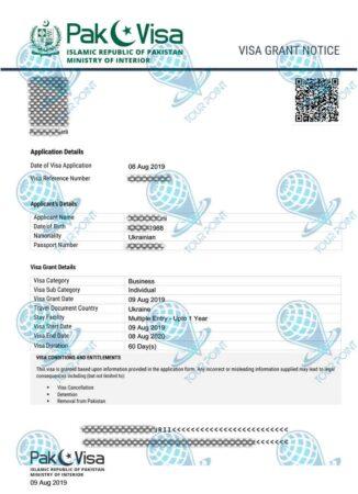 Электронная виза в Пакистандля украинцев