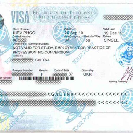 Виза на Филиппины картинка