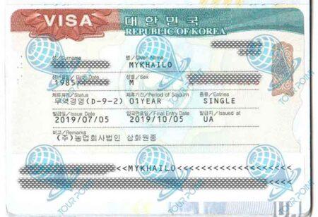 Виза в Южную Корею фото