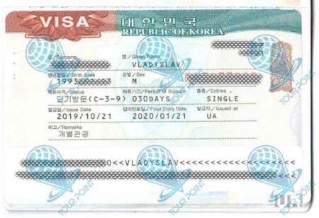 Виза в Южную Кореюдля украинцев фото
