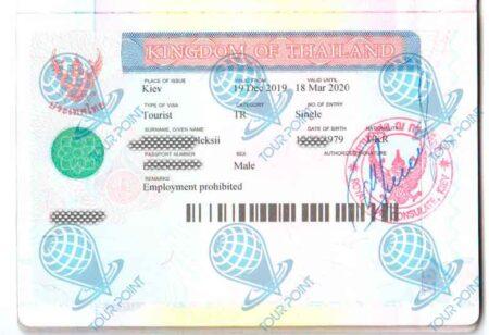 Виза в Таиланд фото