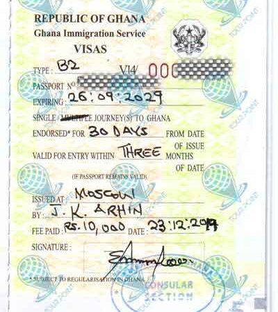 Виза в Гану для украинцев фото