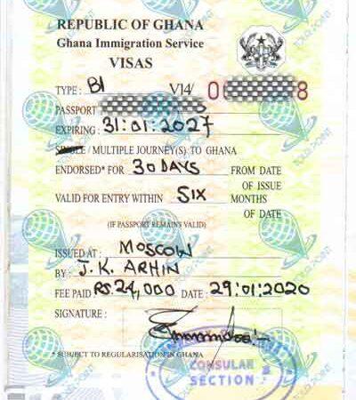 Виза в Гану для граждан Украины картинка