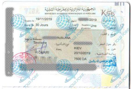 Виза в Алжир для украинцев фото