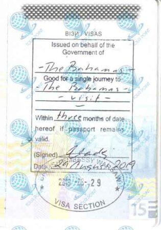 Виза на Багамские острова картинка