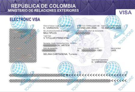 Электронная виза в Колумбиюдля украинцев фото