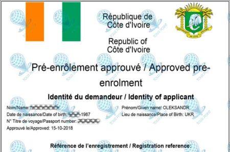 Виза в Кот-д'Ивуар для граждан Украины картинка