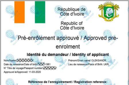 Виза в Кот-д'Ивуар фото
